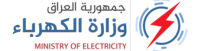 Iraq Ministry of Electricity