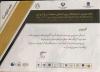 معرفی شرکت های برتر هفدهمین نمایشگاه بین المللی صنعت برق ایران
