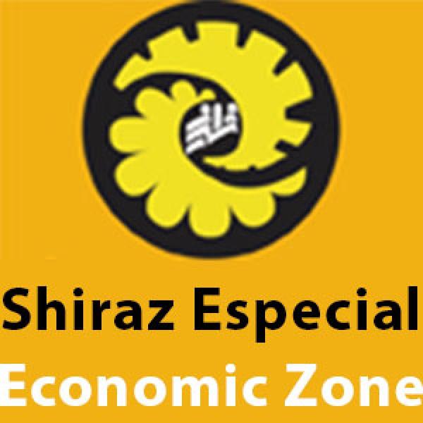 Shiraz Especial Economic Zone