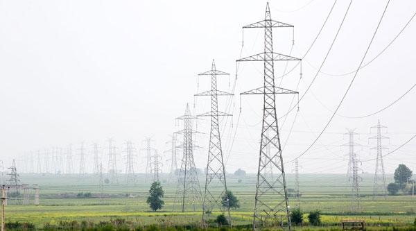 230KV Power Line , Ali Aabaad-Gorgaan