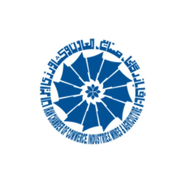 Iran Chamber of Commerce